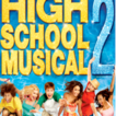 hsm2.png